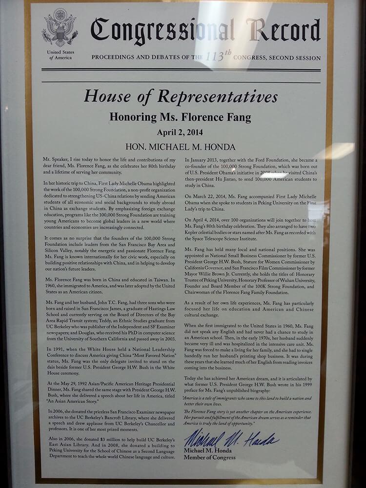 20140404-Congressional Record